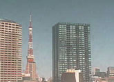 A live webcam view from the NTT Media Lab.