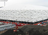 Follow the progress of construction at London's 2012 Olypimc venues, including the Olympic Stadium, Olympic Village and Aquatic Centre.