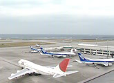 Live view of airport from Okinawa.